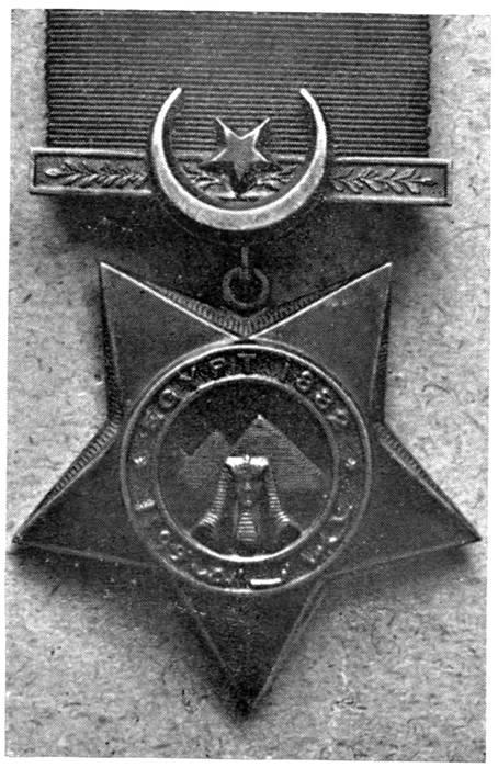 Knighthood Broche avec Logo Scout dor/é /à 3 Couches pour Homme Dor/é