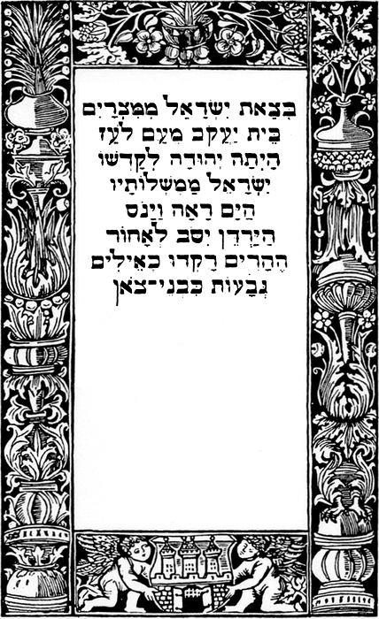 The Project Gutenberg Ebook Of Chad Gadja Das Peßachbuch