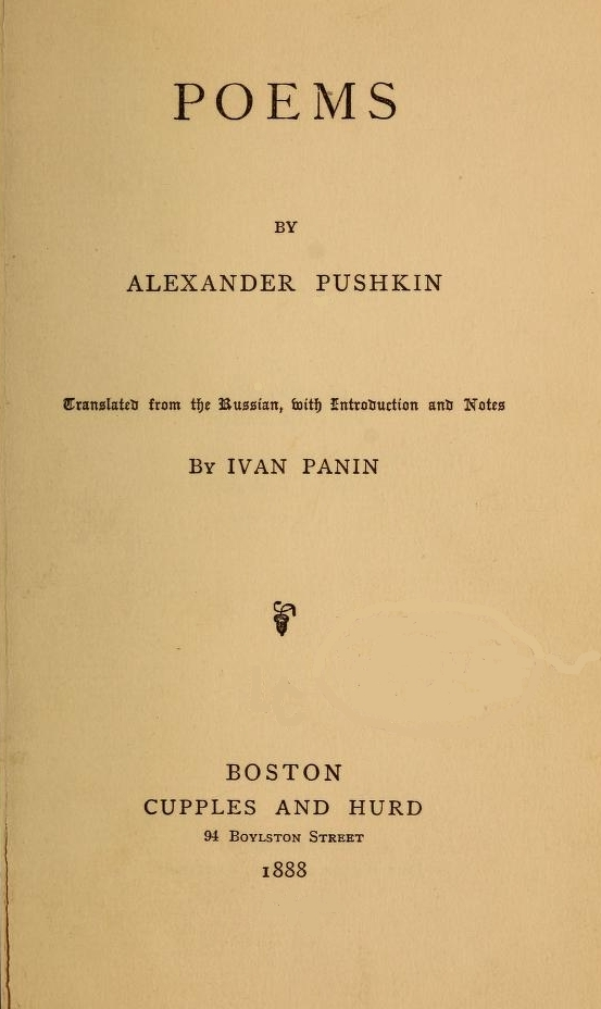 The Project Gutenberg EBook Of Poems By Alexander Pushkin