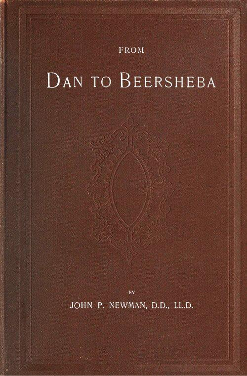 From dan to beersheba by john philip newmana project gutenberg ebook book cover fandeluxe Image collections