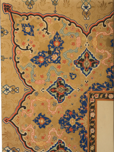 Persian Literature By Elizabeth A Reed