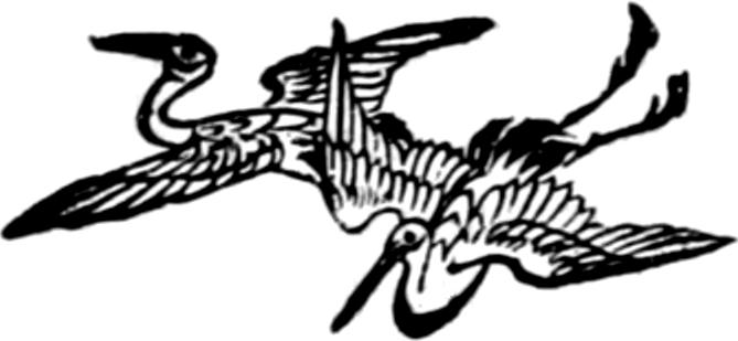 The Project Gutenberg Ebook Of Schen By Fritz Secker