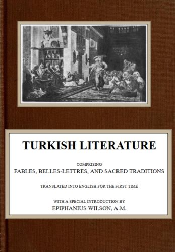 The project gutenberg ebook of turkish literature gutenberg ebook turkish literature produced by juliet sutherland chuck greif and the online distributed proofreading team at httppgdp fandeluxe Choice Image
