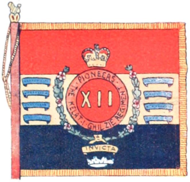 FREE UK Delivery! ROYAL ARTILLERY REGIMENT Large Hand Flag 2ft Pole