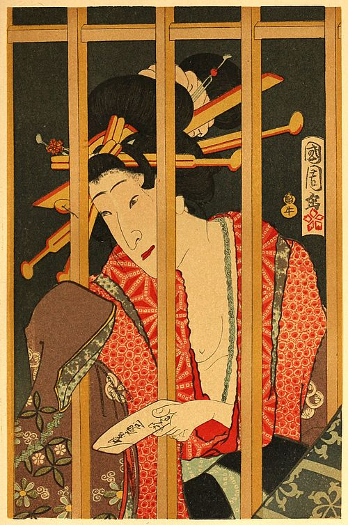The Project Gutenberg Ebook Of Japanese Plays And
