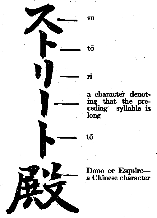 The Project Gutenberg Ebook Of Mysterious Japan By Julian Street