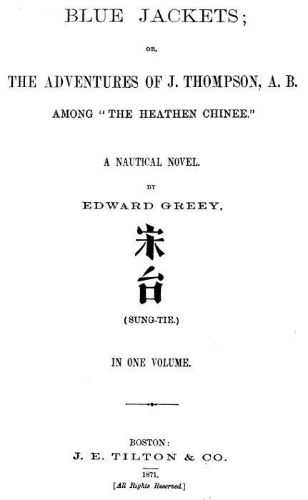 The Project Gutenberg eBook of Blue Jackets, by Edward Greey.
