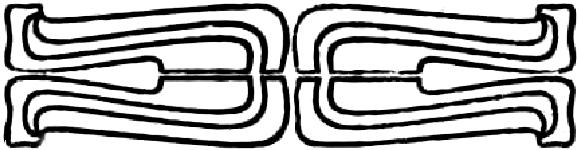 The Project Gutenberg Ebook Of Die Starken By Maria Eichhorn