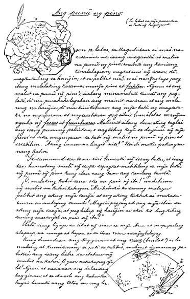 Lineage, Life and Labors of José Rizal: Philippine Patriot
