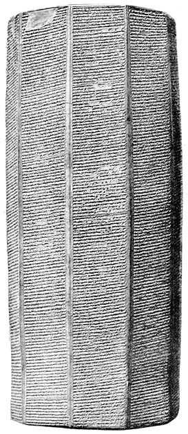 The project gutenberg ebook of the babylonian story of the deluge the project gutenberg ebook of the babylonian story of the deluge as told by assyrian tablets from nineveh by e a wallis budge fandeluxe Gallery