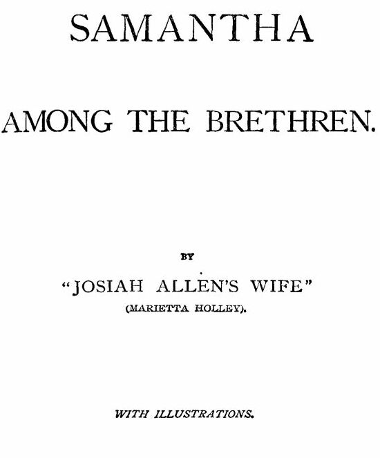 Among The Brethren Part 1